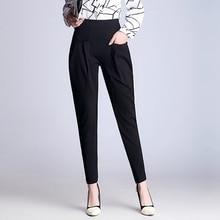 New Arrivel Women Front Pockets Harem Pants Elegant Loose High Waist Pants Female Office Work Wear Long Trousers Casual Pants