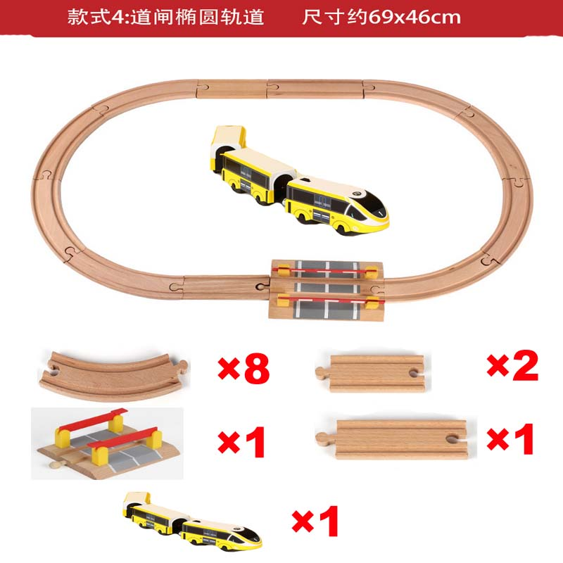 Motorized Railway Track Magnetic Train Diecast Slot Toy Wooden Track Electric Train Toys Set Fit For Wooden Train Track Brio