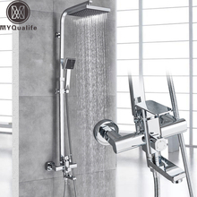 "Chrome Bath Shower Mixer Faucet Rotate Tub Spout Wall Mount 8"" Rainfall Shower Head + Hand Shower Shower Kit 3 ways Mixer Valve"