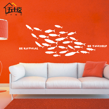 Wanddekor Zitate   Fishes Wall Decal Ocean Fish  A Shoal Of Fish Quote Lettering Wall Sticker Background Wall Paper BathroomGlass Window Decoration