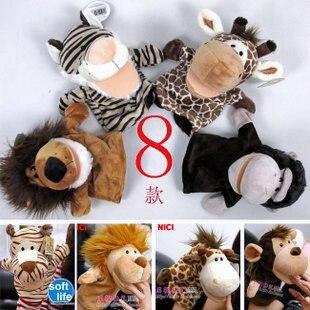 Игрушек! Супер милые плюшевые игрушки хороший лес животное, Лев, тигр Жираф Обезьяна ручной Куклы Дети День рождения Рождественский подарок 4 шт./партия