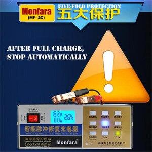 Image 4 - スマート自動 12v/24v車蓄電池充電器液晶 5 段インテリジェントパルス修理鉛酸リチウム電池 6 100AH
