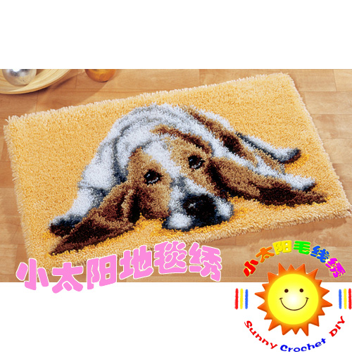 Rug Dogs Embroidery Designs: Pattern Printed DIY Mat Needlework Kit Unfinished