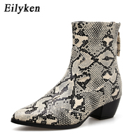 Eilyken Winter Animal Snakeskin grain Sexy Ankle Boots For Women Shoes Pointed Toe Square heel Boot Zipper Chelsea Boots