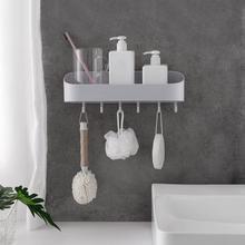 Free Punching Bathroom Single Tier Shelves Storage Rack Organizer With Hook Wall-Mounted Shampoo Holder