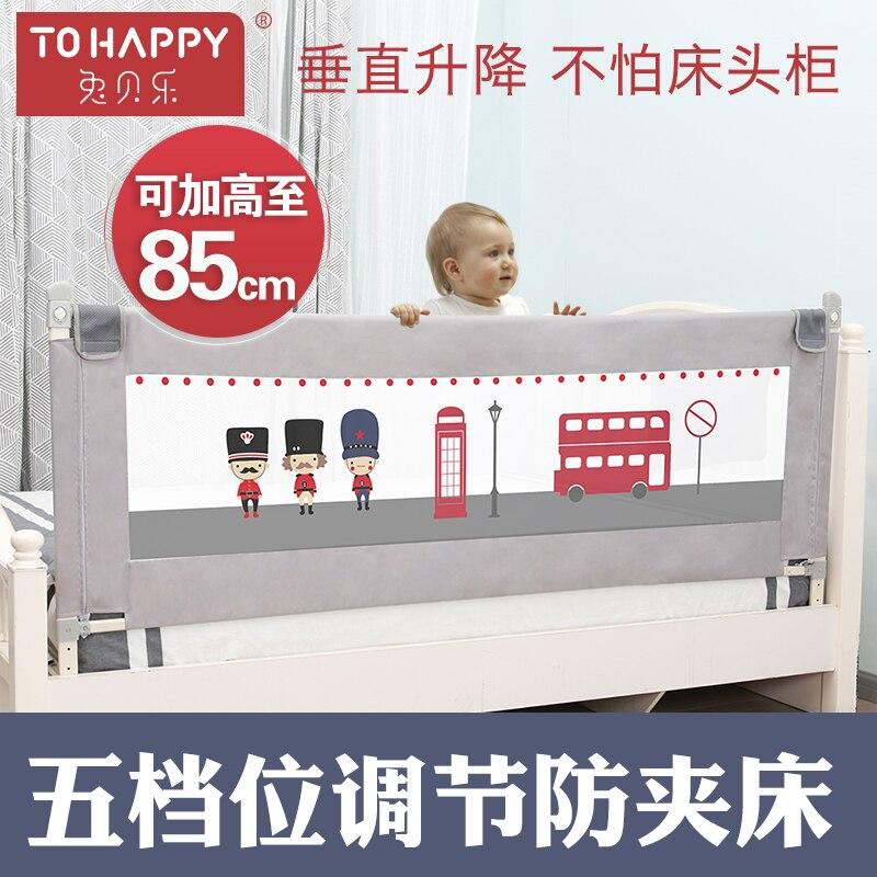 Rabbit Beel Vertical Lifting Bed Guardrail Baby Anti Falling Big Fencing Children Increased 2 Meters 1.8 Universal