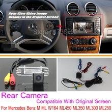 Для Mercedes-Benz ML W164 ML350 ML450 ML300 ML250 RCA & оригинальный Экран Совместимость/Камера Заднего вида/Резервное Копирование Камера Заднего Вида