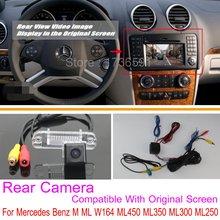Lyudmila Para Mercedes Benz ML W164 ML450 ML300 ML350 ML250 RCA y Pantalla Original Compatible/Visión Trasera Inversa cámara