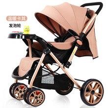 Four Season Portable Folding Baby Strollers Lightweight Umbrella Stroller Sunsha