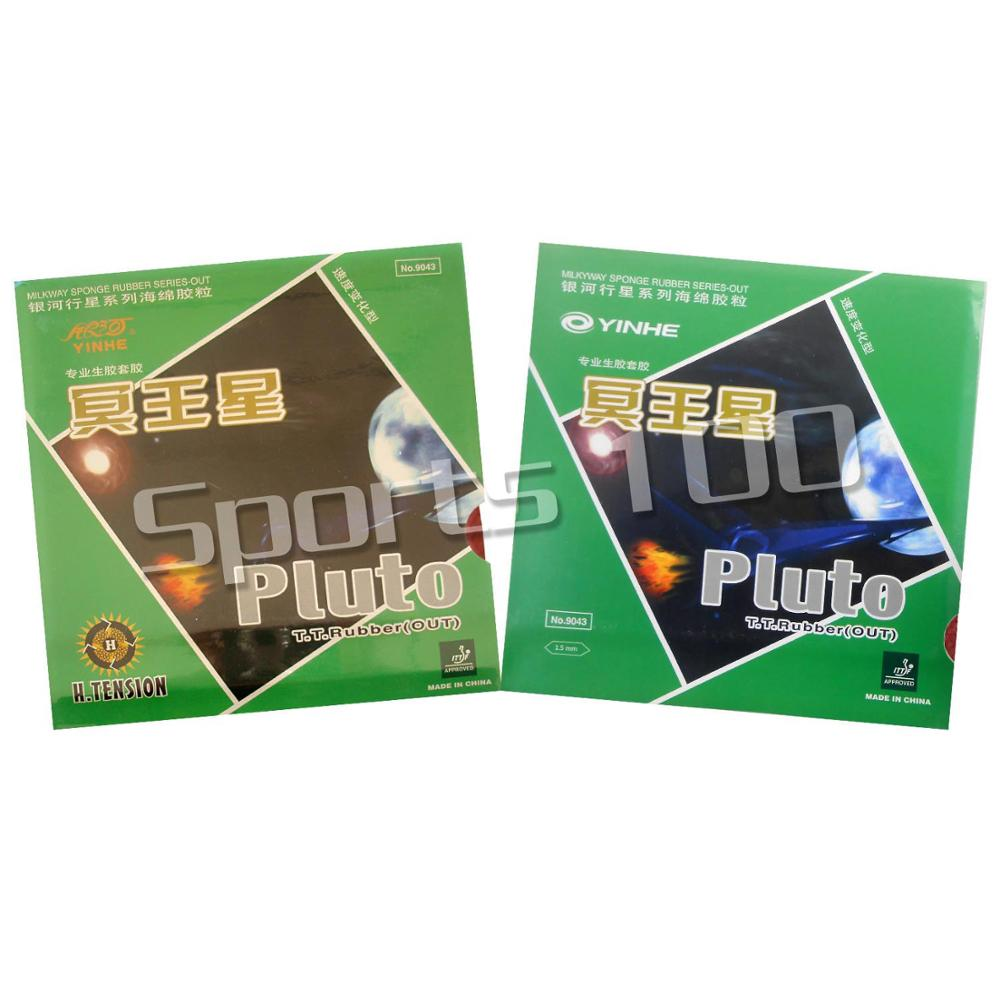 2Pieces Galaxy YINHE Milky Way Pluto Medium Pimples Out Table Tennis (Ping Pong) Rubber With Sponge The New Listing