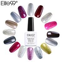 Elite99 10ml UV Gel Nail Polish Soak Off Glitter Pearl Color Gel Polish LED UV Gel Nail Polishes Lacquer Permanent Nail Gel