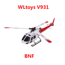 WLtoys V931 BNF (Without remote control)  WL V931 6CH RC Helicopter 2.4GHz Brushless Motor Support V966/V977 Transmitter