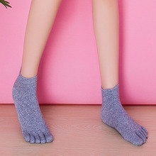 Женские носки из хлопка, одноцветные женские носки с пятью пальцами, модные спортивные носки для тренировок, дышащие носки skarpetki A75