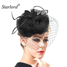 Starlord Women Chic Fascinator Hat Cocktail Wedding Party Church Headpiece Fashion Headwear Fancy Feather Hair Accessories