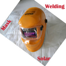Cheapest price Solar Auto darkening welding helmets electric hood mask tig,mig , arc face shields  distributor
