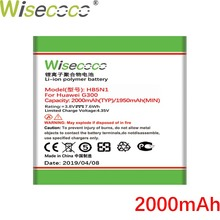 Wisecoco HB5N1 2000mAh New High quality Battery For Huawei G300 G302D G305T G330C C8812 C8825D U8815 U8818 T8828 T8830 Phone