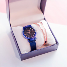 ins Hot Luxury Brand Lady Crystal Quartz Watch Magnet Buckle Women