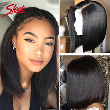 Sleek Brazilian Straight Lace Front Human Hair Wigs Short Bo