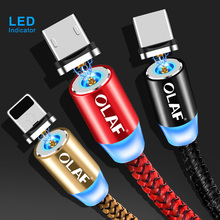 Colorful Magnetic Nylon Braided Micro USB Cable
