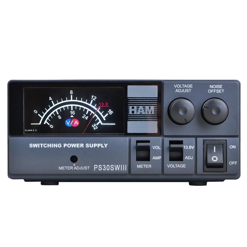 PS30SWIII switching power supply 13.8V radio accessories Intercom / car radio / base station switching power regulator