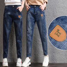 high waist jeans women Spring Autumn Loose cotton stretch jeans women denim harem pants