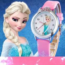 2016 New Cartoon Children Watch Princess Elsa Anna Watches Fashion Kids Cute relogio Leather quartz WristWatch Girl Gift relojes