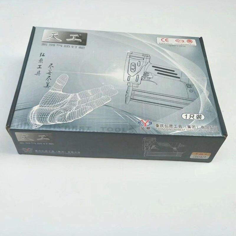 Tian Gong 425K nail gun pneumatic nail gun woodworking iron rattan special aluminum alloy U-shaped furniture air stapler