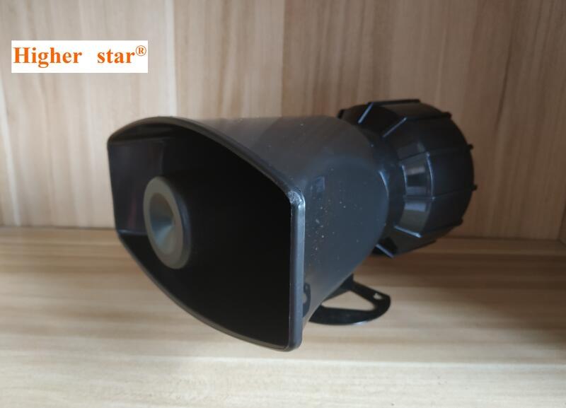 Higher star,60W car speaker,auto horn,Autohupe,siren speaker,motorcycle tweeter speaker,waterproof