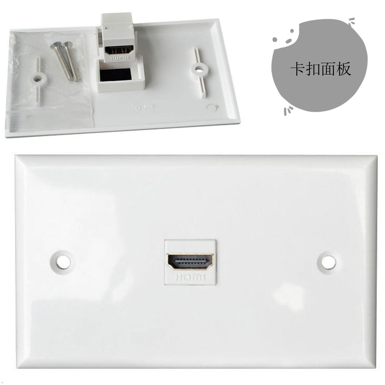 Outlet Faceplate Online Buy Wholesale Wall Face Plate Outlet Panel From China Wall
