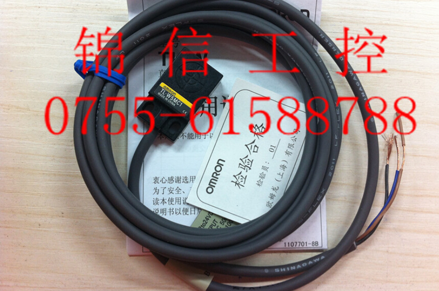 TL-W5MC1 OMRON proximity switch tl w5mc1