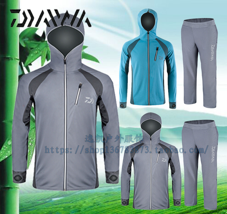 2017 NEW DAIWA Fishing clothes suit Breathable Sunscreen Bamboo charcoal material Ultrathin DAWA summer DAIWAS Free shipping