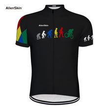 alinskin Cycling Jersey 2019 pro team Cycling Clothing Summer Short Sleeve MTB Bike Jersey Racing Sport Bicycle Wear Clothes 657