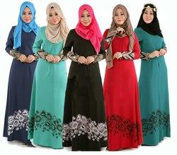 M-2XL исламские платья абайя женские арабские Дамы Кафтан Малайзия абайя s Дубай Турецкая женская одежда женские мусульманские платья
