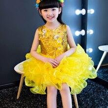 Новинка; фиолетовые и красные Пышные Платья с цветочным узором для девочек; мини-платья принцессы с оборками; Детские вечерние платья для выпускного бала; желтое платье-пачка с блестками для девочек