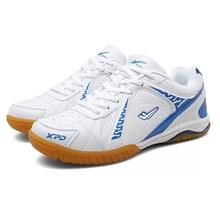 Мужская профессиональная обувь для настольного тенниса с резиновой подошвой; спортивные кроссовки для пинг-понга; Нескользящая дышащая спортивная обувь