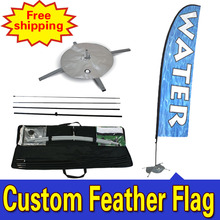 85cm*500cm FREE SHIPPING Custom SINGLE Sided Outdoor Advertising Cheap Banner Feather Flags