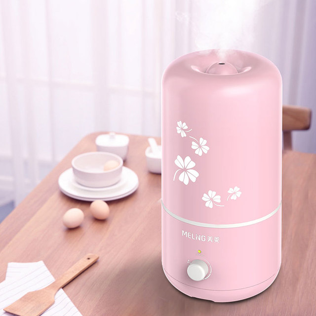 Humidifier Home Mute Bedroom Mini Air Office Small Aromatherapy Machine