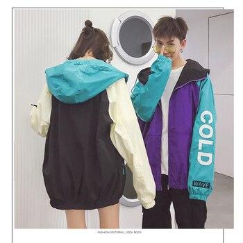 e473569bf41 Streetwear-Mens-chaqueta-Color-cremallera-Casual-Hombre-Varsity-chaqueta-con -capucha-chaqueta-Hip-Hop-Rave-ropa.jpg 350x350.jpg