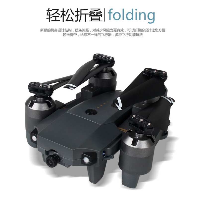 XT-1 Quadcopter 2.4GHz 6 Axis Gyro 1080P 120 degree camera LED lighting Altitude Hold Folding Packet Drone Aircraft phoota xt 1 quadcopter 2 4ghz 6 axis gyro 1080p 120 degree camera led lighting fixed high folding uav receiving packet drone