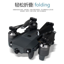 XT-1 Quadcopter 2.4GHz 6 Axis Gyro 1080P 120 degree camera LED lighting Altitude Hold Folding Packet Drone Aircraft