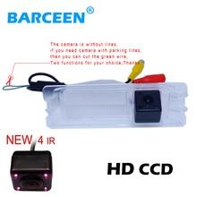 CCD HD ночного видения 4 ИК ночного видения специальный автомобиль заднего вида резервного копирования Камера для Nissan March/для Renault Logan /Sandero