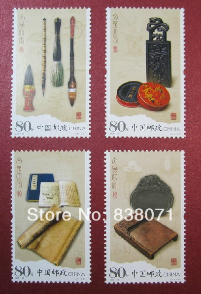 "Chinese chronological stamps: 2006-23 ""the four treasures of the study"" a full set of a total of 4 pieces of special stamps"