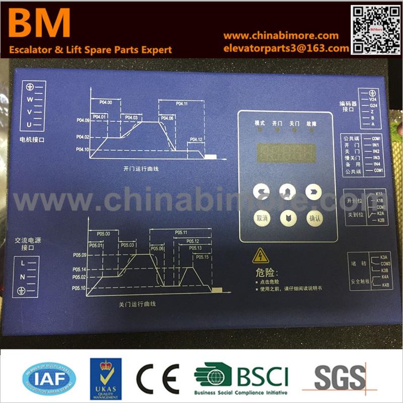 все цены на BG202-XM-II,Elevator Door Motor Controller онлайн
