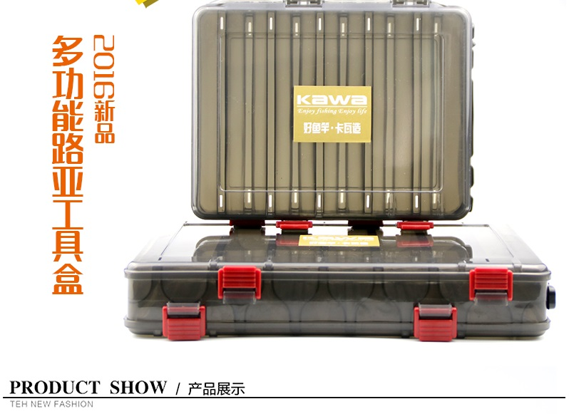 Double Sided 14 10 Compartments KAWA New Brown Fishing Box High Strength Transparent Visible Plastic Box