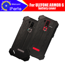 Back Accessory ARMOR Durable