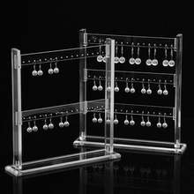 Acrylic Earrings Ear Studs Necklace Jewelry Display Rack Stand Organizer Jewelry Earring Holder 23*24cm