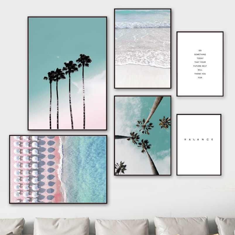 Картина на холсте с изображением кокосовой пальмы, розового пляжа, морского зонта, настенная живопись, скандинавские плакаты и принты, настенные картины для декора гостиной
