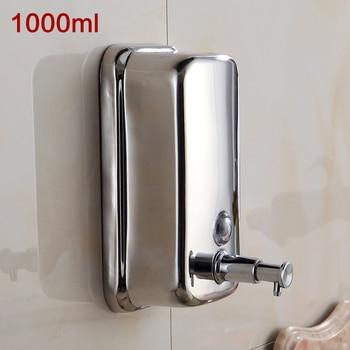 MAIDEER Chrome Bathroom kitchen 1000ml 304 stainless steel chrome liquid hand soap dispenser