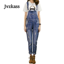 Jvzkass 2018 new denim female spring Korean version of the loose feet nine long students thin sling Siamese jeans Z150