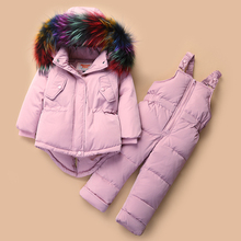 Children's Clothing Winter Jacket For Girls Boys White Duck Down Jacket+Pants Suit Solid Thick outerwear & coats Waterproof girls solid jacket